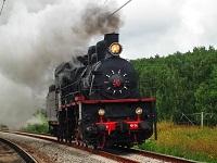 Путешествие на ретропоезде