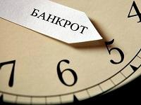 Банкротства туроператоров и авиакомпаний trn news В АТОР не ожидают банкротств ТО в ближайшее время