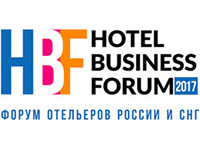 HOTEL BUSINESS FORUM 2017