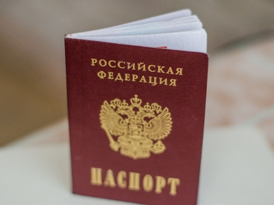 В МИД РФ усомнились в возможности въезда в Турцию по российским паспортам