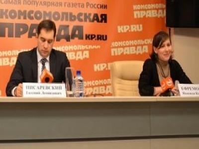 See more of Ассоциация Туроператоров России on Facebook.