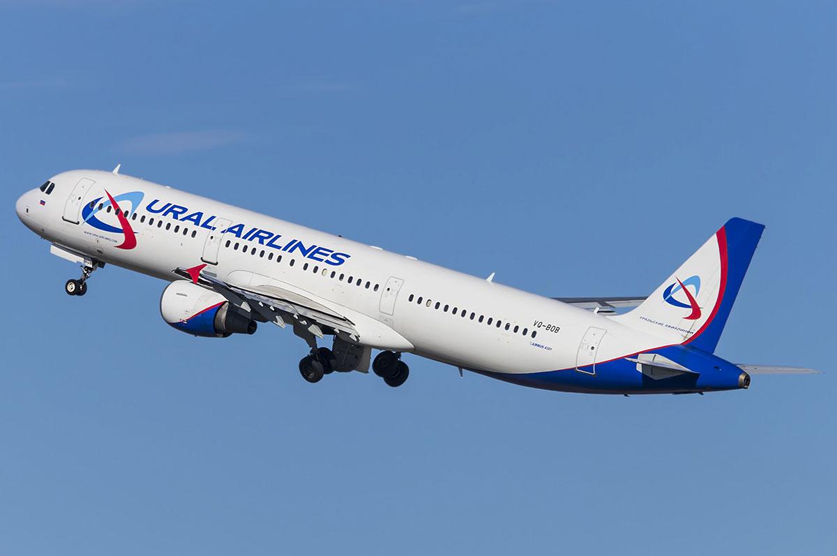 Билеты москва симферополь самолет уральские авиалинии официальный сайт билет на самолет прямой рейс нижневартовск томск