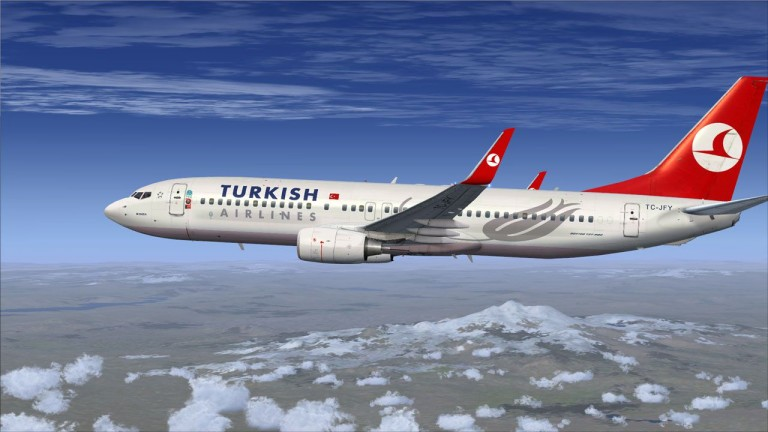 Сегодня открывается сезон полётов изВоронежа вСтамбул