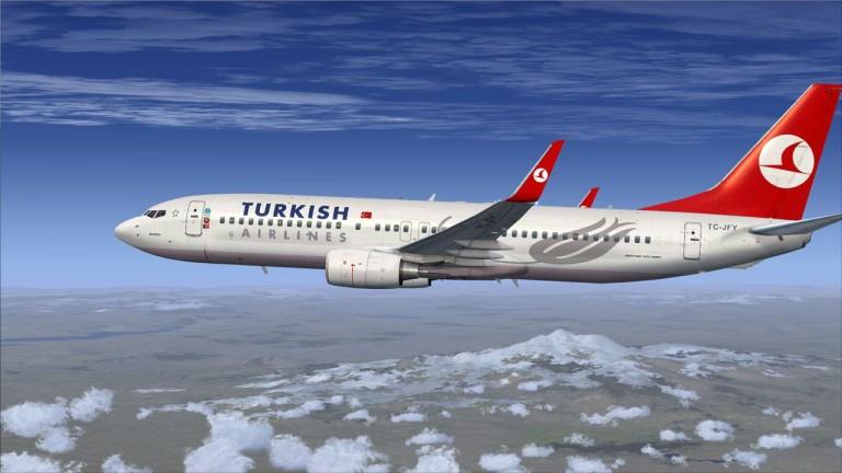 Авиакомпания Turkish Airlines Турецкие Авиалинии