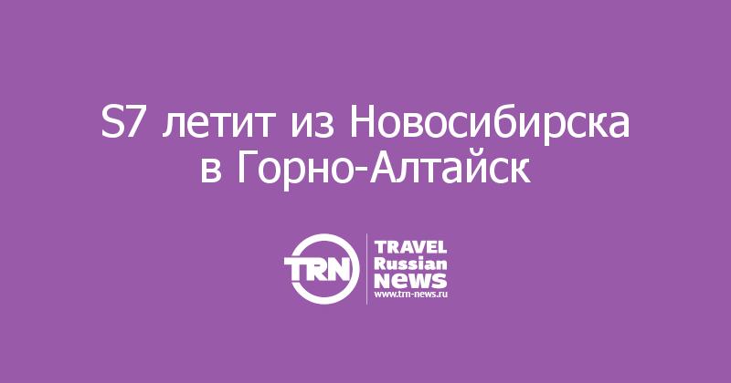 Горящие туры из Москвы 2018 Цены на путевки